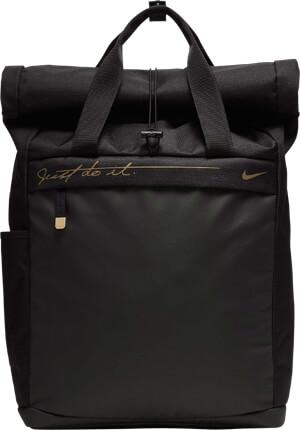 Nike RADIATE |